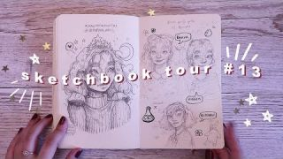Sketchbook Tour! | sketchbook #13